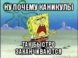 http://8v-klass.ucoz.ru/_nw/0/87071626.jpg